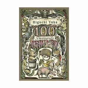 Yuko-Higuchi-100-Post-Cards-Book-Animals