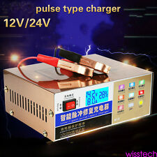 12V/24V 110/220V  Electric Car Dry&wet Battery Charger Intelligent Pulse Repair