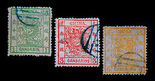 China 1878 stamp Used #538