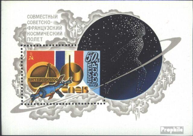 Soviet-Union Block156 (complete issue) unmounted mint / never hinged 1982 Interc
