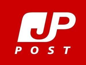 Standard-Fee-for-Japan-Post