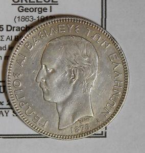 Greece-1876-5-Drachmai-silver-G0067-combine-shipping