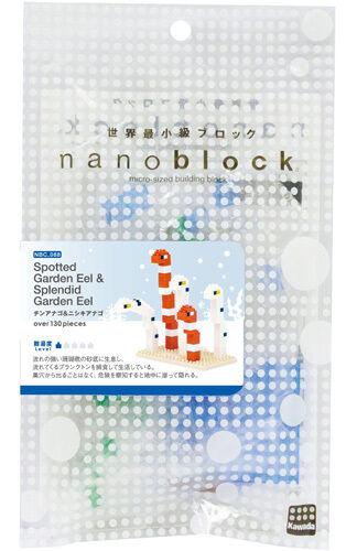 NEW NANOBLOCK Spotted Garden Eel Nano Block Micro-Sized Building Blocks NBC-088