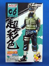 Naruto Shippuden HSCF Figure 2 No.6 HATAKE KAKASHI Banpresto Japan Anime NEW