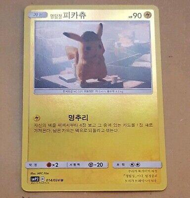 KOREAN VERSION POKEMON DETECTIVE PIKACHU SMP2 HOLO PSYDUCK 009//024