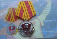 100 Years of the VLKSM Komsomol USSR Soviet Russian Medal