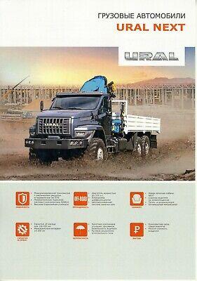 URAL NEXT Bus Kavz Brochure Prospekt