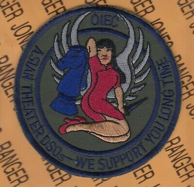 """USAF Air Force AFSOC OIEC Support You Long Time 3.5/"""" patch"""