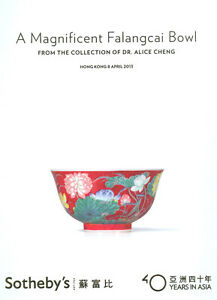 Sotheby-039-s-Catalogue-Chinese-A-Magnificent-Falangcai-Bowl-2013-HB