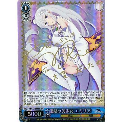 Signed Weiss Schwarz Re:Zero RZ//S46-T19SP SP Emilia Spirit User