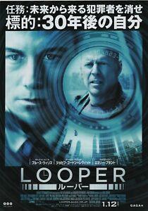 Looper 2012 Rian Johnson Japanese Chirashi Movie Flyer Poster B5 Ebay