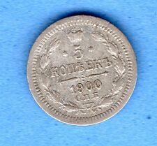 RUSSIA RUSSLAND 5 KOPEKS 1900 SILVER COIN 442