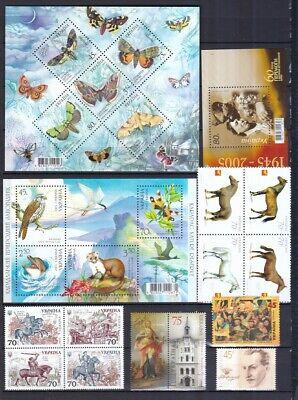 Ukraine Postfrisch Jahrgang 2005 Siehe Bilder