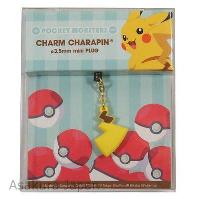 Pokemon 2014 Pikachu Tail PVC Charm Earphone Jack Plug From Japan