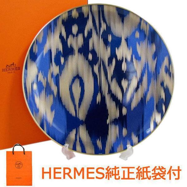 Hermes Viaje En Porcelana Vajilla De Grande Plato Placa Ikat Adorno Interior 13.2