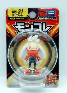 "NEW SIRFETCH/'D Pokémon MONCOLLE MS-30 2/"" Figure TOMY Japan Authentic US SHIP"
