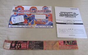 1999 Namco Toukon Retsuden 4 Jp Artworks To Win Warm Praise From Customers Arcade Gaming