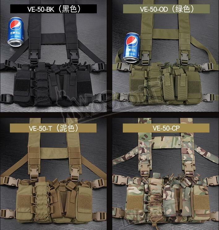 Lightweight Multifunction Hunting Tactical Combat Chest Rig Vest Harness w Pouch