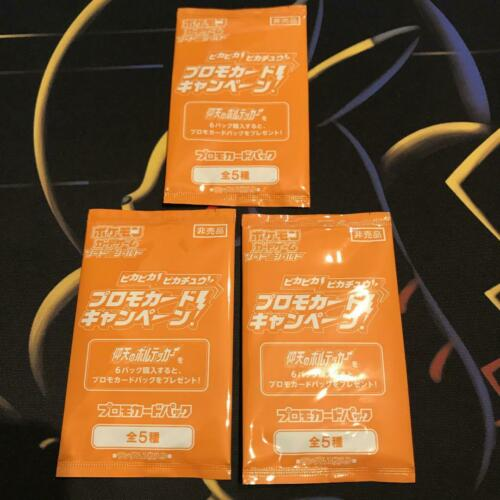 Astonishing Voltecker Promo card Pikachu Pokemon Card Japanese Limited   #I