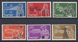 ISRAELE-1955-Aliyah-dei-Giovani-MNH-senza-appendice