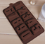 Baking-Silicone-Fondant-Cake-Mold-Decorating-Chocolate-Mould-Sugarcraft-Tool-DIY thumbnail 13