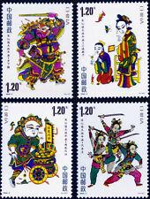 China 2008-2 Zhuxian Town New Year Woodprint MNH