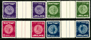 Israel-Stamps-17-22-NH-VF-Tete-Beche-Prs