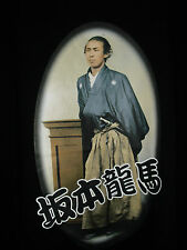 T-shirt jp. Ryoma Sakamoto  Foto +Kamon(Familienzeichen) SELTEN 家紋 坂本龍馬