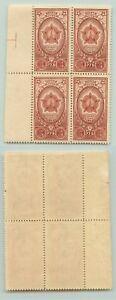 La-Russie-URSS-1948-SC-1342-Z-1253-neuf-sans-charniere-Bloc-de-4-e5895