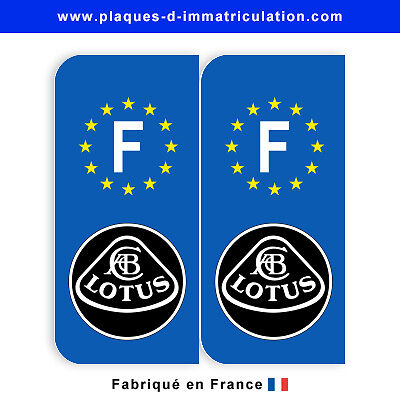 jeu de 2 stickers Sticker plaque lotus 02 F