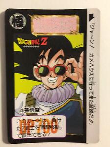Dragon-Ball-Z-Carddass-Hondan-Part-11-425