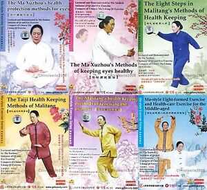 Ma-Litang-Style-Qigong-Exercise-Series-by-Ma-Xuzhou-9DVDs