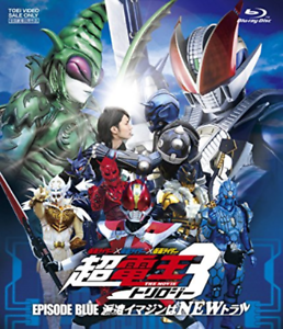 KAMEN-RIDER-X-KAMEN-RIDER-X-KAMEN-RIDER-THE-MOVIE-CHO-DEN-O-JAPAN-BLU-RAY-I19