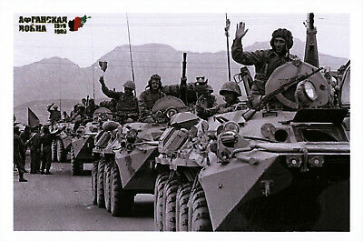 Soviet war in Afghanistan USSR Army Soldiers AK-47 Rare Russian Postcard