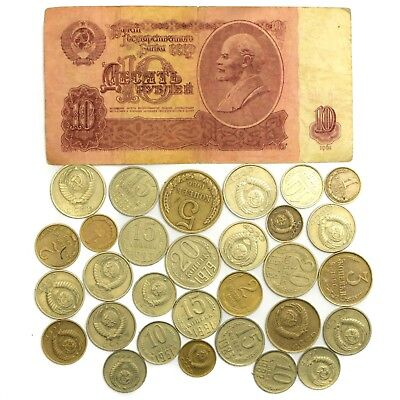 10 RUBLE USSR COMMEMORATIVE COINS SOVIET RUSSIAN BIG LOT OF THE 1000 KOPEKS