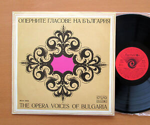 Details about The Opera Voices Of Bulgaria Balkanton BOA 1959 STEREO Vinyl  LP