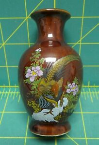 Handcrafted-Gold-Accented-Pheasant-Brown-Japanese-Ginger-Jar-Vase-3-75-034-x-1-75-034