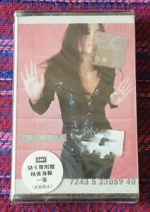Faye-Wong-Malaysia-Press-Cassette