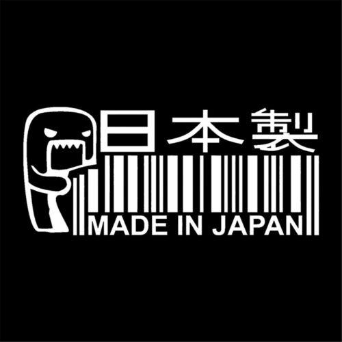 MADE IN JAPAN Vinyl Decal Funny Car Window Bumper Wall JDM DUB DRIFT Stickers