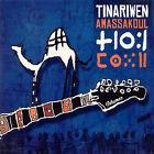 Amassakoul by Tinariwen (CD, Feb-2004, Iris Light Records (UK))