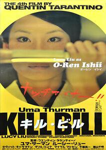 Reproduction-034-O-Ren-Ishii-034-Kill-Bill-Movie-Poster-Home-Wall-Art-Tarantino