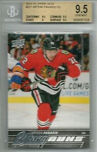 2015-16-Upper-Deck-Artemi-Panarin-221-Young-Guns-Rookie-Card-YG-15-16-BGS-9-5