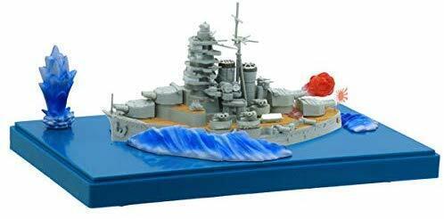 w// Effect Parts Fujimi 422916 6-EX1 Chibi-maru Hiei Sp.Ver non-Scale Kit