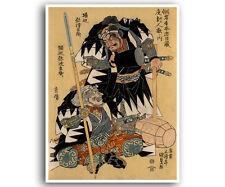 "Japanese Samurai Woodblock Art Print Reproduction Asian Poster 12x16"" J17"