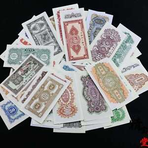 60Pcs-Full-set-China-First-Edition-Banknotes-Paper-Money-UNC-Print-version