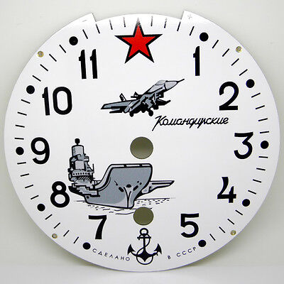 "DIAL FOR RUSSIAN SOVIET NAVY MARINE CLOCK VOSTOK /""ADMIRAL KUZNETSOV/"". NEW"