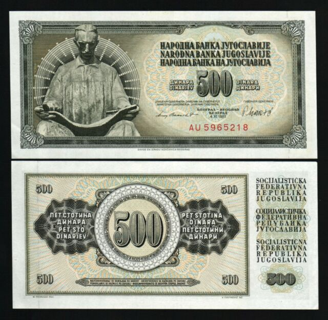YUGOSLAVIA SERBIA 500 DINARA P91 b 1981 BOOK NON EXIST UNC CURRENCY MONEY NOTE