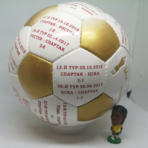 """size 5 Details about  /Spartak Moscow /""""We are the champions 2016//17/"""" Football Soccer Ball"""