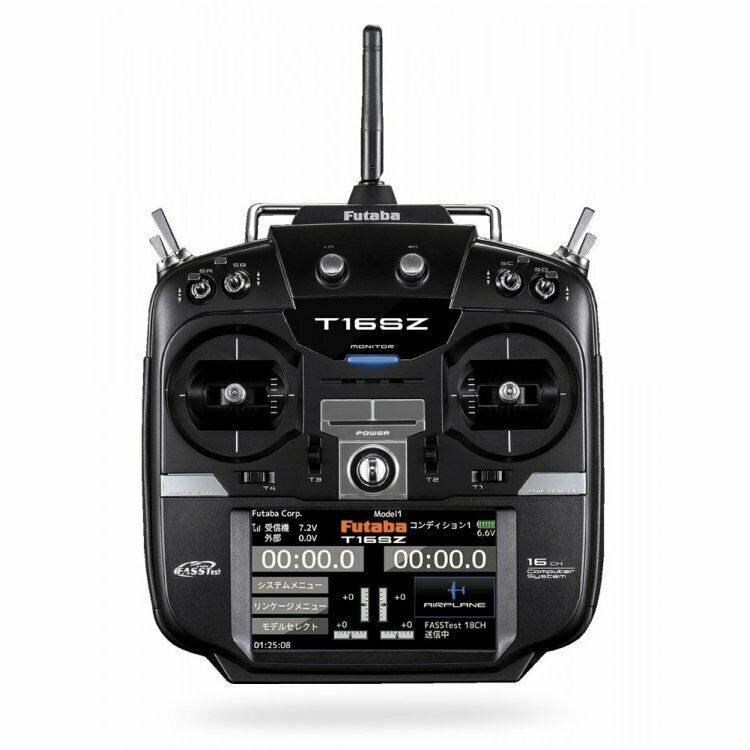 NEW Futaba Electronics Industry 16SZ (H-R7008SB) 00008533-3 Transmitter  EMS F S
