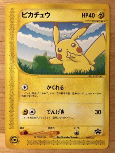 Pikachu Pokemon 2001 ANA All Nippon Airlines Promo Japanese 004//P EX